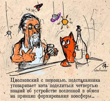 http://www.moskinov.ru/images/pic/all/z01.jpg